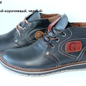 Мужские кожаные ботинки зима , 2 цвета