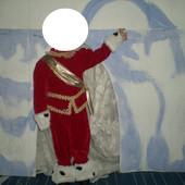 """Карнавальный костюм """"Король"""" на мальчика"""