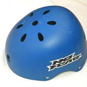 Шлем на обх. головы 55-57 см