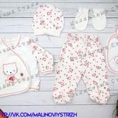 Набор на выписку для новорожденного, 56-62 размер, распашонка ползунки шапочка слюнявчик царапки