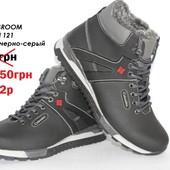 Скидка! Последняя пара!Мужские кожаные спортивные ботинки