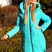 Х7067 Пальто пуховик зима