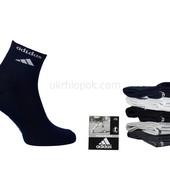 Распродажа. Американские носки Adidas
