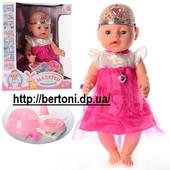 Кукла пупс Baby Born bl018c-s-ua