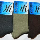 Носки мужские подросток махровые 6 пар 36-40 раз