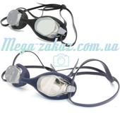 Очки для плавания Волна/Volna Dnipro: 2 цвета