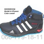 Зимние мужские кожаные кроссовки на меху, синие