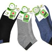 Мужские носки (разные), деми, махра