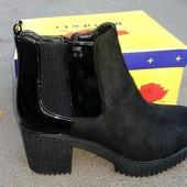 Ботинки рифленая подошва 38р. 25 см