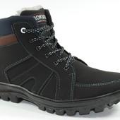 Зимние ботинки Roksol темно-коричневые