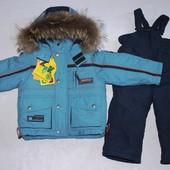 Зимние комбинезоны костюмы разные модели для мальчика Donilo Kiko р р 74 до 128см цены от 1250гр