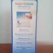 Молокоотсос Baby Nova, б/у 2 раза