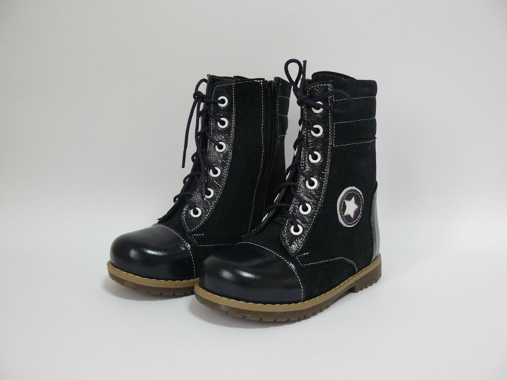 Зимние ортопедические ботинки на мальчика или девочку 25, 28р. allure фото №1