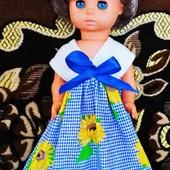 Кукла из Германии 35 см
