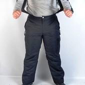 Лыжные брюки мех+холлофайбер Супер тепло