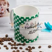Подарочные чашки для всех