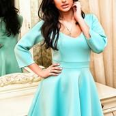 Платье красивое женское ( 0089 )