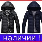 Куртка теплая Деми - Зимняя для мужчин