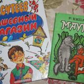 книги для мальчика 5-10 лет
