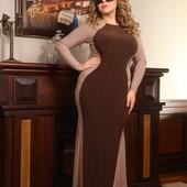 Вечернее платье 48-72р. под заказ