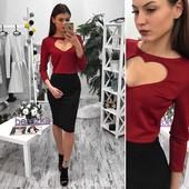 Костюм топ +юбка