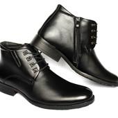 42 р Классические мужские стильные зимние ботинки Д-1021