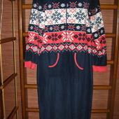 Пижама флисовая, мужская, размер L рост до 190 см Sedarwood State