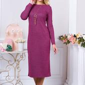 Платье миди из шерстяной ткани