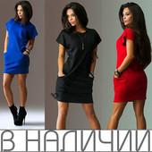 Женское платье футляр все размера