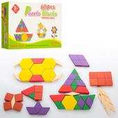 Деревянные геометрические пазлы