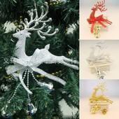 Новогодняя игрушка на елку олени под заказ