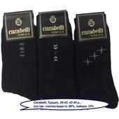 Носки мужские махровые х/б с шерстью Carabelli, Турция, р. 39-42, 42-45