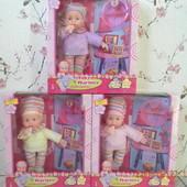 Кукла 25см с набором аксессуаров