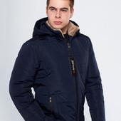 Мужская зимняя куртка Алекс 48-58р