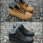 Зимние ботинки в 2-х цветах- кожа