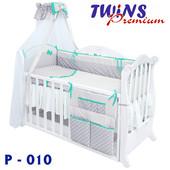Детский постельный комплект (8ед) Twins - Premium Glamur (4 цвета)