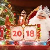 Подарок на Новый год 2018! Одно и два имени в поздравлении от Деда Мороза и подарок сказка, 5 частей
