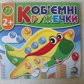 Книжки с наклейками для малышей