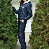 Зимний теплый костюм, р.42-50 на синтепоне и флисе, расцветки