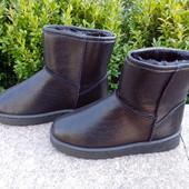 Распродажа Угги женские размер 36-23 см  чёрные с переливом