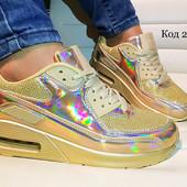 Кросовки женские копия Nike Air золотистые. Польша