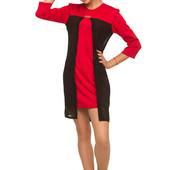 Платье Шерри, СП, оптовая цена.