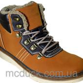 Мужские зимние ботинки Польша, размеры 45,46