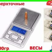 Весы ювелирные 200 г. Domotec (0,01 г.)