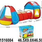 Палатка Домик двойная с туннелем в кор.46,5*9,0*46,5см