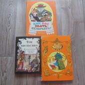 Детские сказки твердый переплет