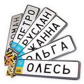 Сувенирные знаки на детские коляски, санки, велосипеды и машинки