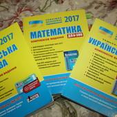 2017 підготовка ЗНО математика укр.мова англ.мова