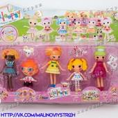 Набор фигурок кукла-Лалалупси Lalaloopsy, 4 животных