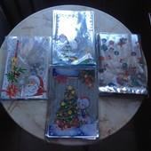 Новогодний подарочный пакет для упаковки подарков